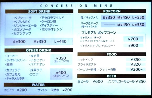 109_kiosk_main_menu