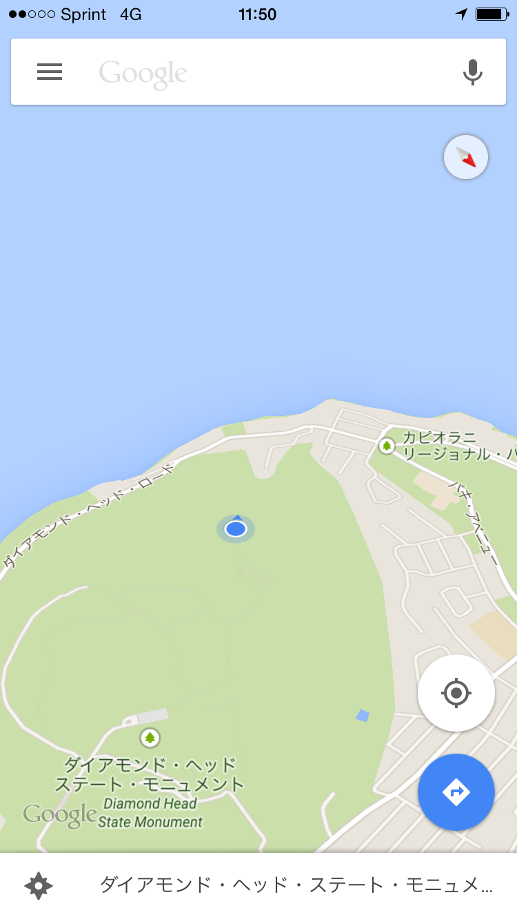 ソフトバンクのアメリカ放題。ハワイ(オアフ島)でどの位使えるか?