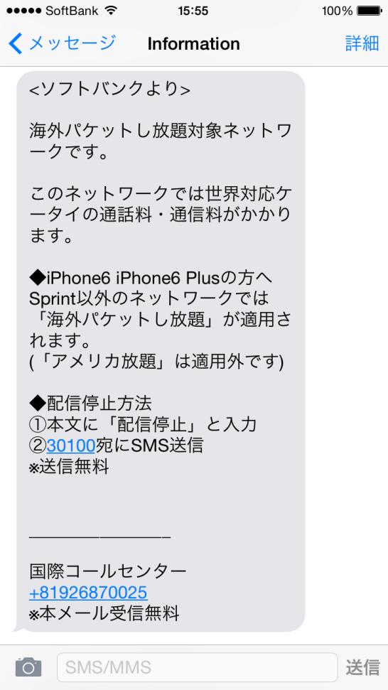 20150405_065503000_iOS