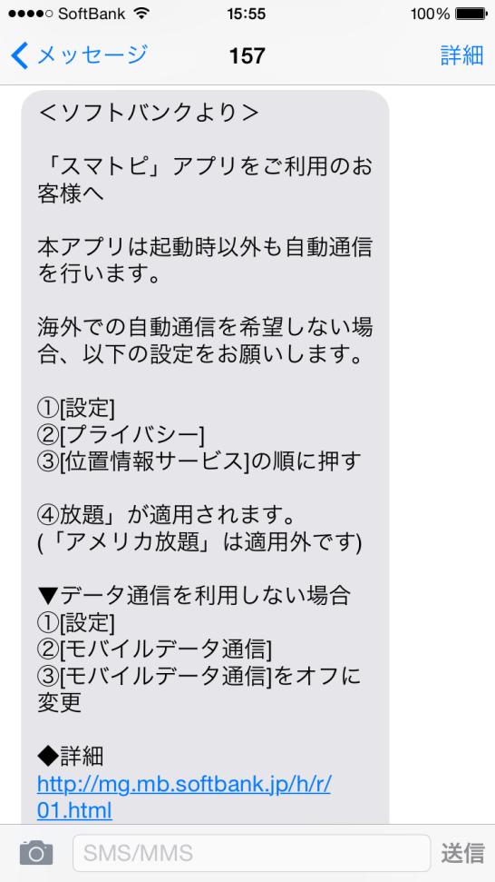 20150405_065536000_iOS