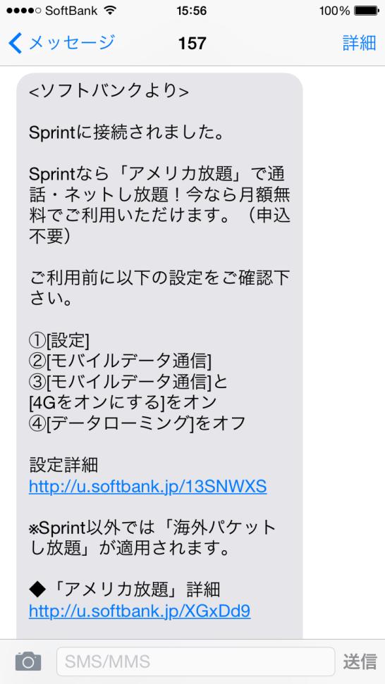 20150405_065616000_iOS