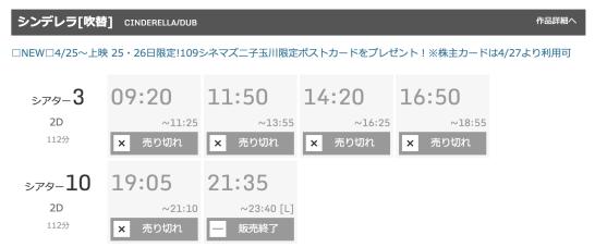 スクリーンショット 2015-04-29 21.22.43