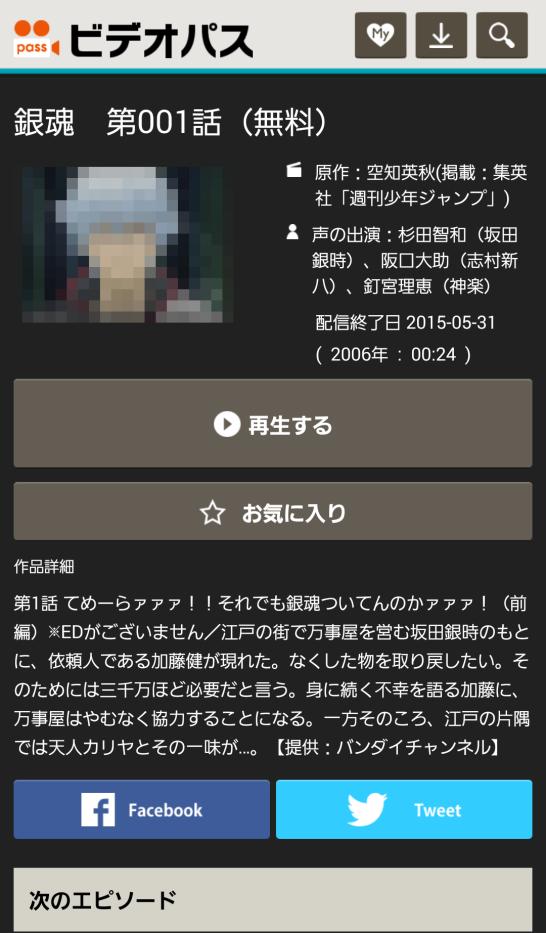 icon_ng_shot
