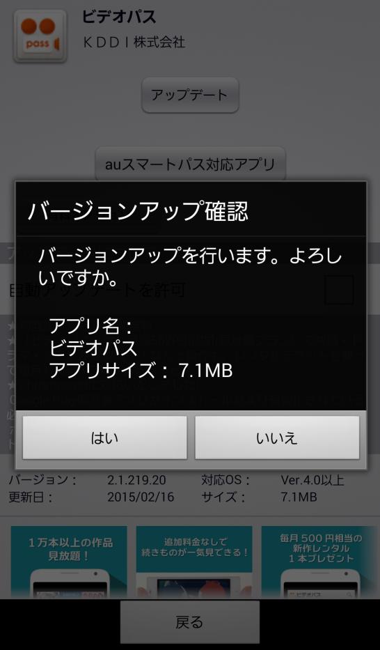 screenshotshare_20150404_224723