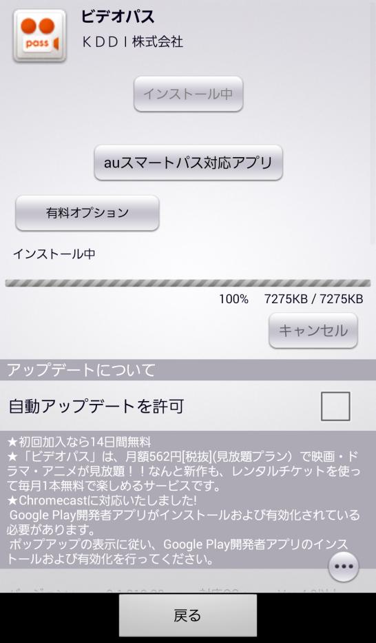 screenshotshare_20150404_224736
