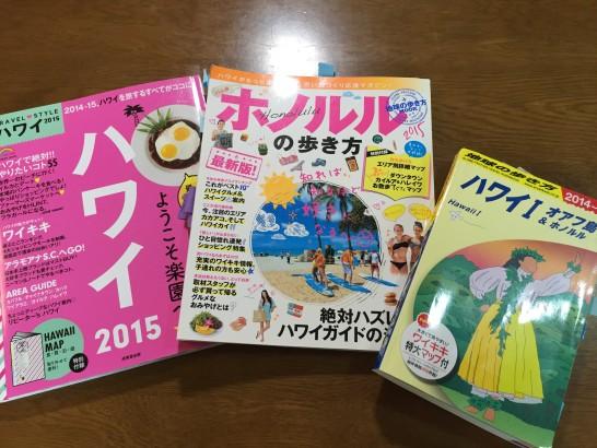 20150509_005403845_iOS
