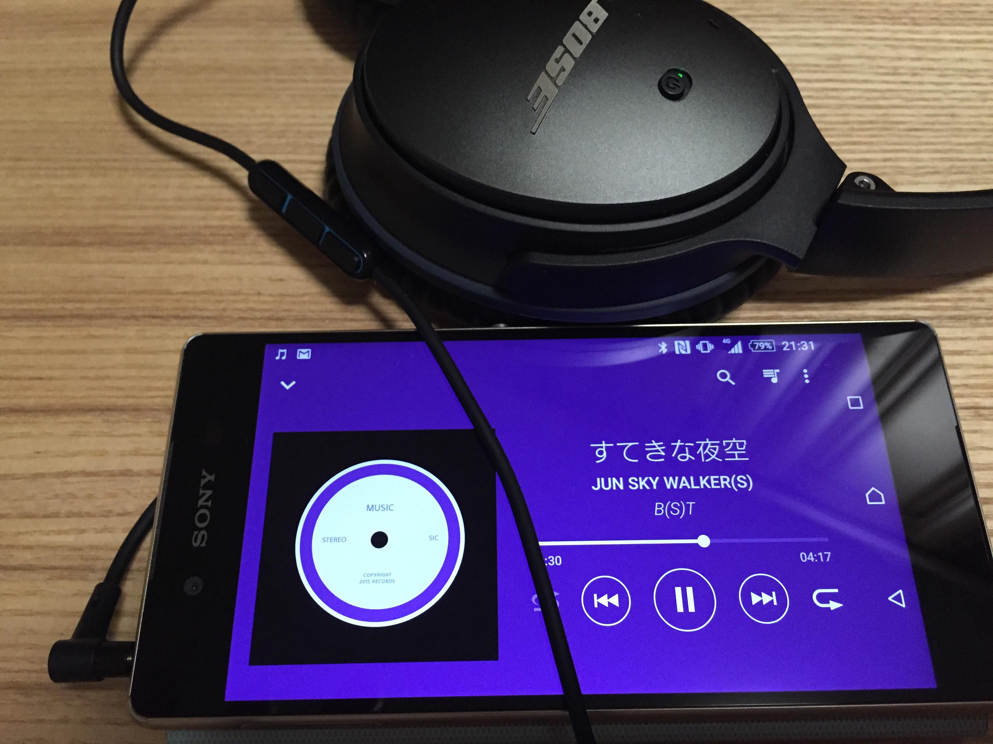 【終了】Bose QuietComfort Spring キャンペーン。ノイズキャンセリングヘッドフォンが5,000円引き!!