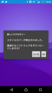 Screenshot_2015-06-14-10-53-49