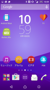 Screenshot_2015-06-14-10-59-39
