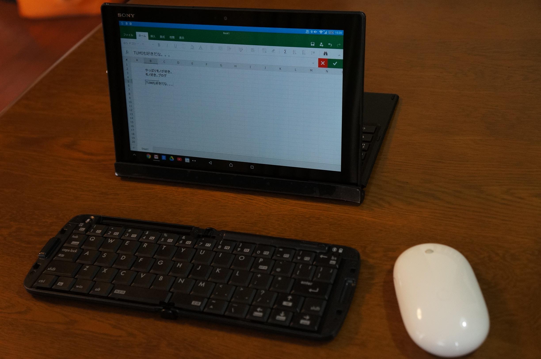 """""""モノ好き。""""なら欲しくなる!Xperia Z4 Tablet。 PCスタイルを試す。#xperiaアンバサダー"""