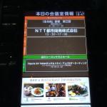 開発者が超個性的!「Xperia Z4 Tablet タッチ&トライ」アンバサダーミーティング で開発者トークが面白かった!