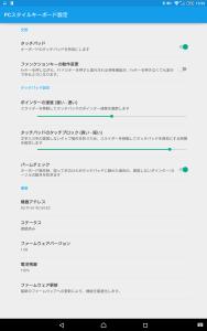 Screenshot_2015-08-23-15-39-17