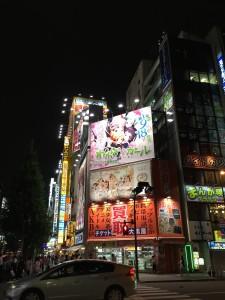 akiba_daikokuya