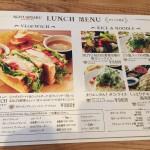 NIJYU-MARU ~Oriental Market & Bistro~ 二子玉川店 でランチ。穴場的存在だよ!