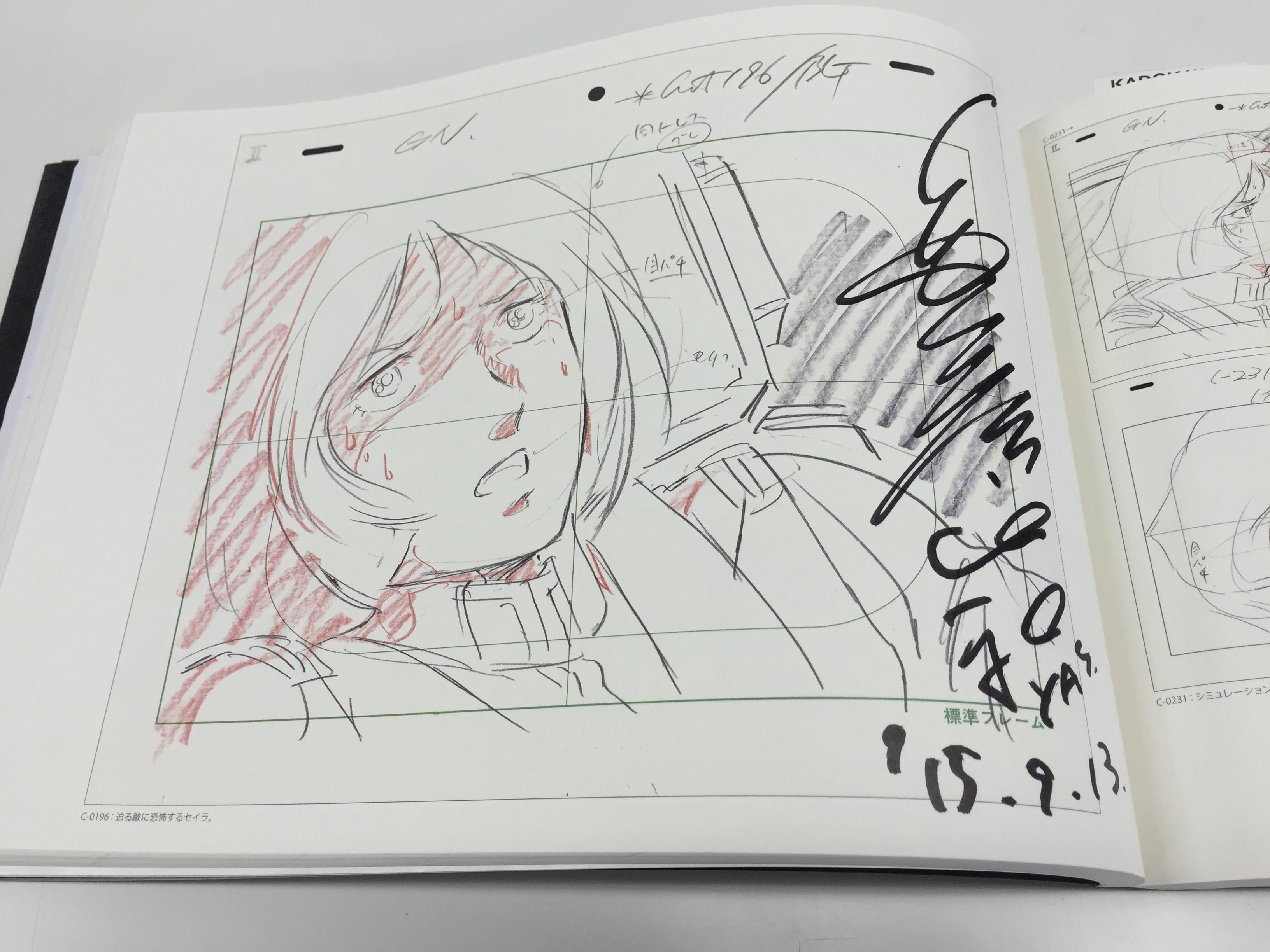 安彦良和 講演会 漫画で描く歴史vol.2~古代から現代まで~ に参加して、サインを頂いてきた!