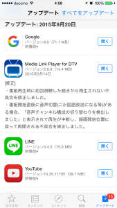 Media Link Player for DTV Update