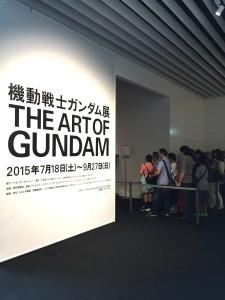 gundamu_ten_entrance1