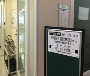yasuhiko_enter