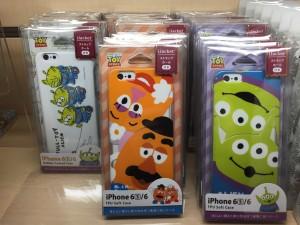 20151010_074022242_iOS