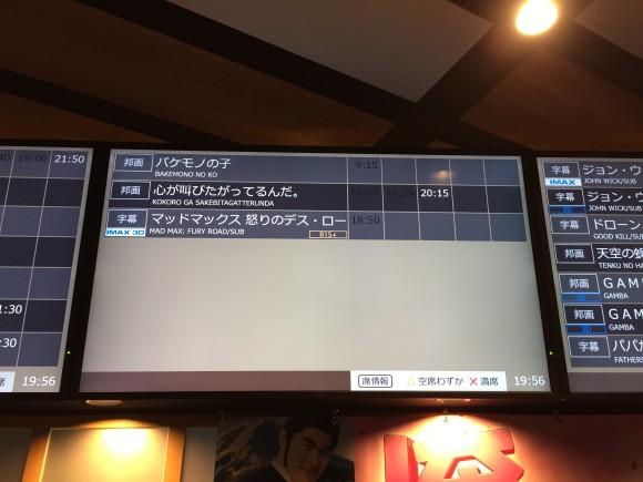20151016_105640767_iOS