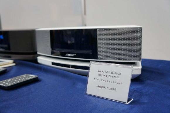 DSC04298