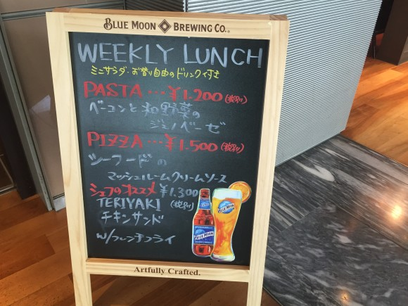 WOLFGANGPACK_PIZZABAR_Lunch
