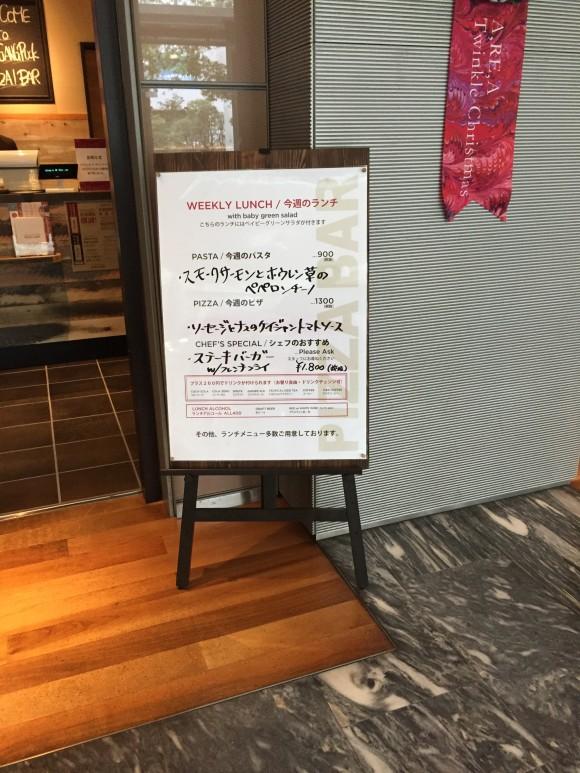 PIZZA BAR Shinagawa1
