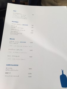 BlueBottleCoffee_menu