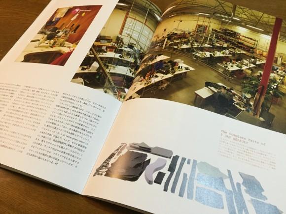 MysteryRanchBook4