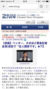 2nn_iPhone