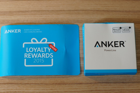 AnkerLoyaltyRewards3