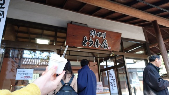 kakitagawa_tofu_aice