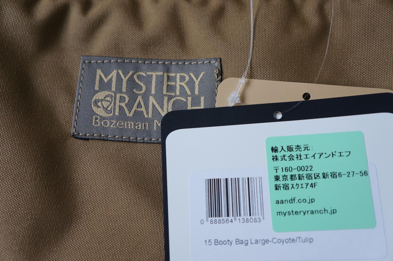 廃番在庫僅少 Mystery Ranch Large Booty Bag 購入レビュー