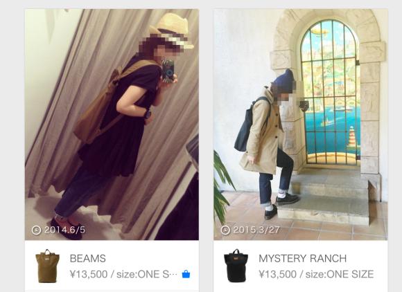 Mysteryranch_wear