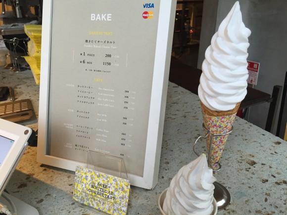 BAKE_jiyugaoka4