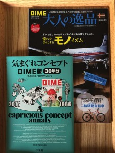 DIME_05_LENS17