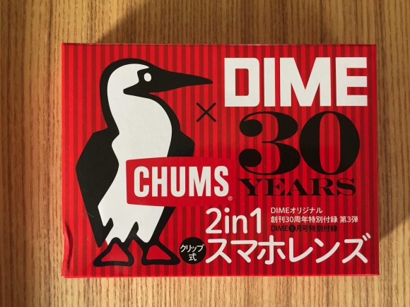 DIME_05_LENS2