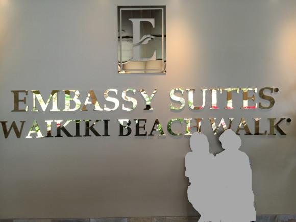 embassy_waikiki12