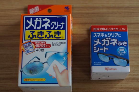 kobayashi_vs_iris1