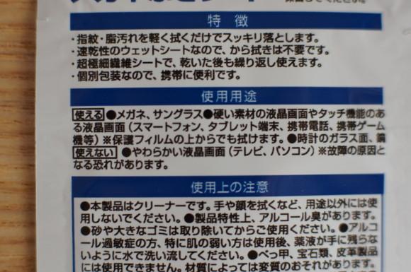 kobayashi_vs_iris13