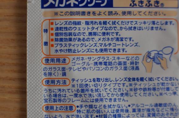 kobayashi_vs_iris14