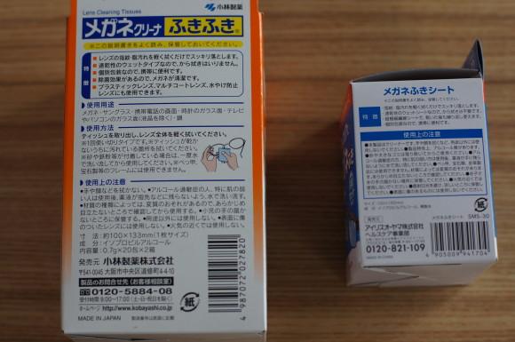 kobayashi_vs_iris2