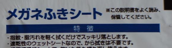kobayashi_vs_iris40