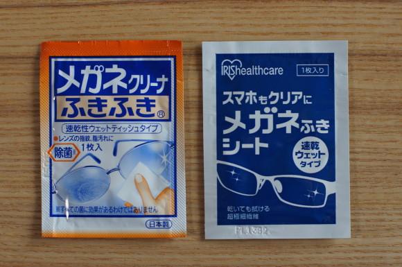 kobayashi_vs_iris5