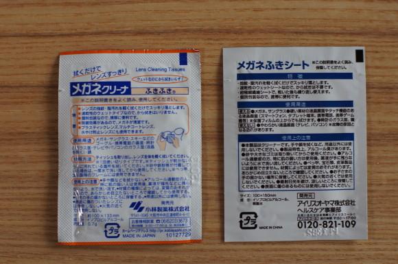 kobayashi_vs_iris7