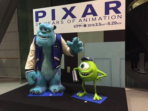 pixar_30year12