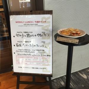 wolfgang_pizza_011615
