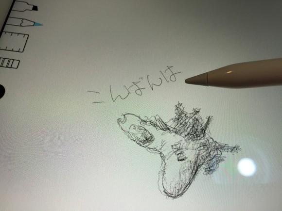 Apple_Pencil12