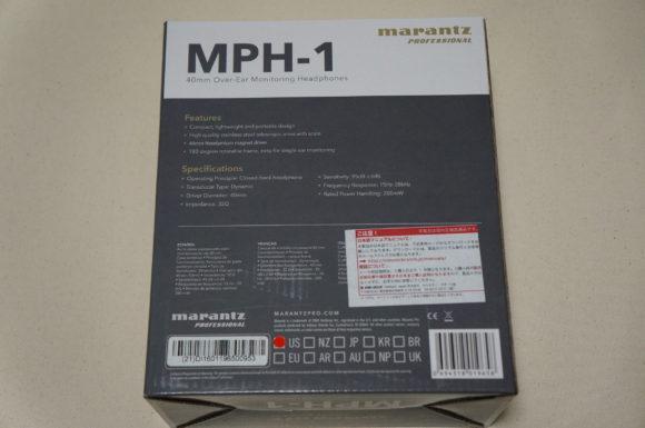 Marantz_MPH1_6