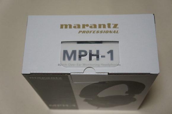 Marantz_MPH1_8
